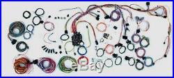 1970 1971 1972 1973 Camaro Wiring Harness Classic Update Kit SS